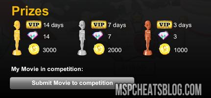 msp-movie-competition-prize